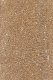 Japanese Kingin Tissue Paper - Brown - Free Stock Photo