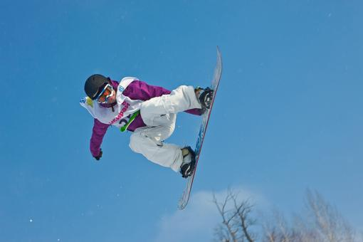 Snowboarder - Free Stock Photo