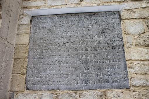 Ancient inscription - Free Stock Photo