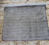 Free Photo - Ancient inscription