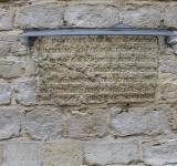 Free Photo - Ancient inscription on wall