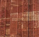 Free Photo - Architectural Background Texture