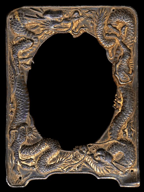 Free Stock Photo of Antique Frame - Rusty Dragons Created by Nicolas Raymond