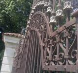 Free Photo - Ancient gates