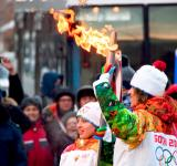 Free Photo - Olympic flame