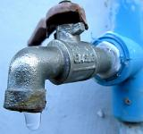 Free Photo - Water Faucet