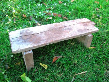Wooden bench at a park - Free Stock Photo