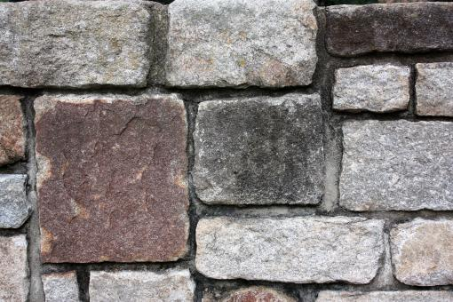 Close-up Of A Stone Wall - Free Stock Photo