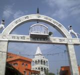 Free Photo - Ma Tara Chandi Gate