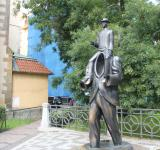 Free Photo - Franz Kafka statue