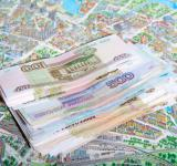 Free Photo - Russian Rubles