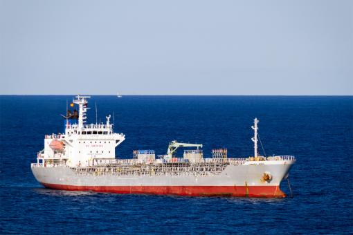 Oil Tanker Moored - Free Stock Photo