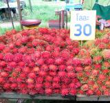 Free Photo - Rambutan fruit
