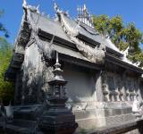 Free Photo - Silvered Ordination Hall of Suphan Buddhist Temple