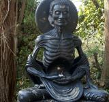 Free Photo - Emaciated Buddha