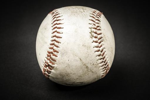 White Baseball - Free Stock Photo