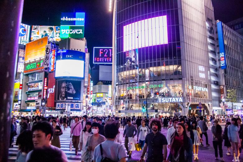Free Stock Photo of Downtown Tokyo Created by Negativespace