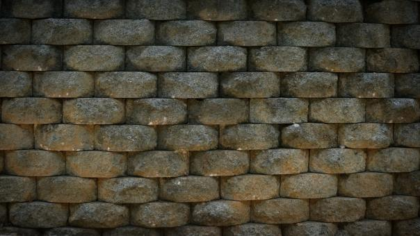 Stone Wall - Free Stock Photo