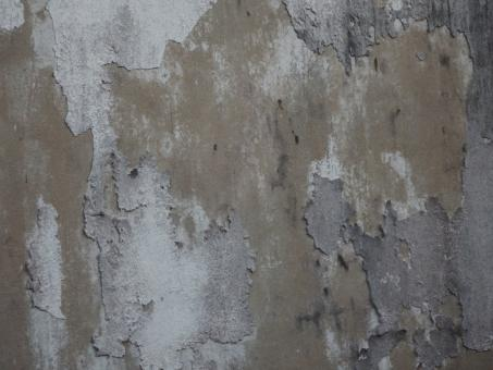 Dark Grey Concrete Texture - Free Stock Photo