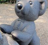 Free Photo - Stuffed Bear