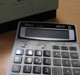 Free Photo - Calculator