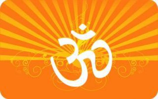 Om in decorated yellow - Free Stock Photo