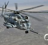Free Photo - Super Stallion Helicopter