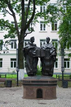 Monument to Cyril and Methodius - Free Stock Photo