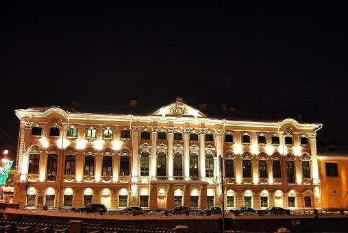 Stroganov Palace - Free Stock Photo