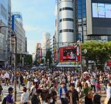 Free Photo - Busy Japan
