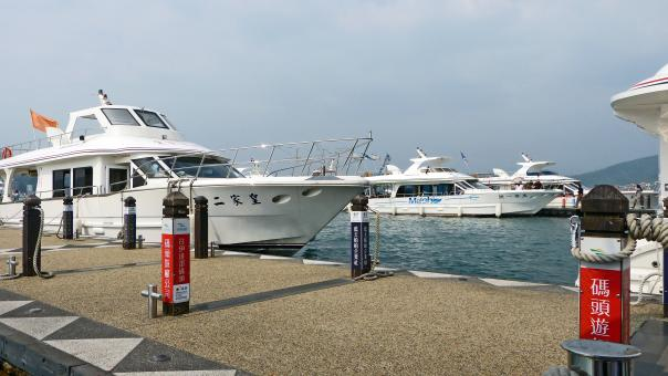 Yachts on the Port - Free Stock Photo