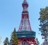 Free Photo - Tower in Japan
