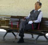 Free Photo - Old Man