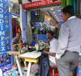 Free Photo - Tailor Shop