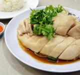 Free Photo - Chicken Rice
