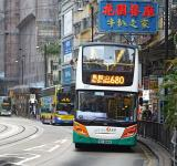 Free Photo - Bus Service in Hongkong