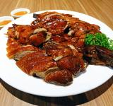 Free Photo - Roasted Duck