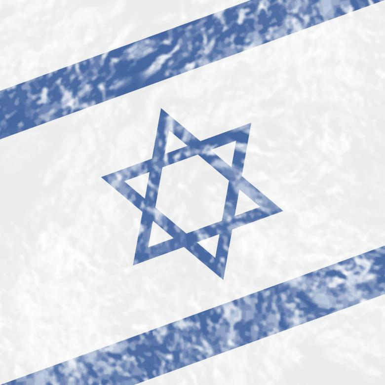 Israel Grunge Shows Waving Flag And Country - Free Religion Stock Photos